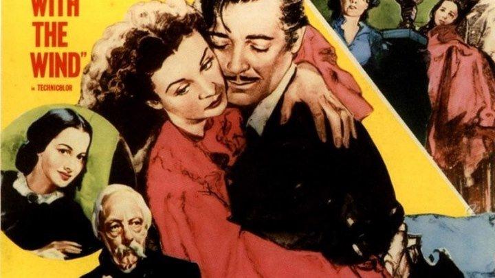 Унесенные ветром (1939) 1 серия