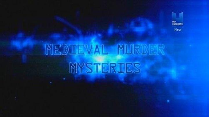 Загадочные преступления средневековья (2015) Джовани Борджиа: Смерть в династии