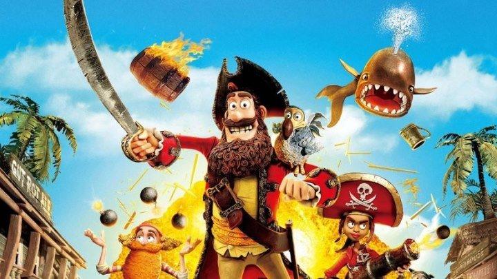 Пираты! Банда неудачников (2012), мультфильм, приключения, семейный
