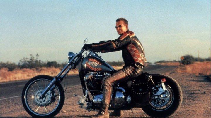 Харлей Дэвидсон и ковбой Мальборо HD(детективный фильм)1991 (18+)