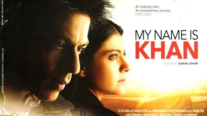 Трейлер к фильму - Меня зовут Кхан 2010 триллер, драма, приключения