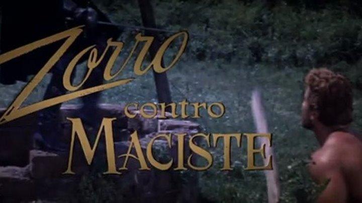 """ Зорро против Мациста "" ( приключения ) 1963 г ."