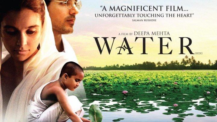 Вода 2005 Индия драма, мелодрама