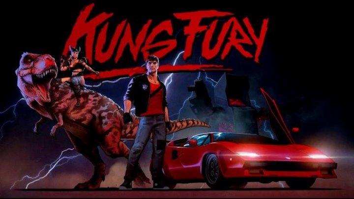 Кунг Фьюри (2015) короткометражка, фантастика, фэнтези, боевик, комедия WEB-DLRip от Scarabey Р2 [Ozz Tv]