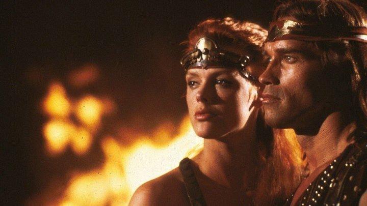 Рыжая Соня. (1985)
