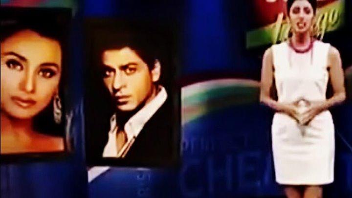 Танго вдвоем - Шахрукх Кхан и Рани Мукхерджи