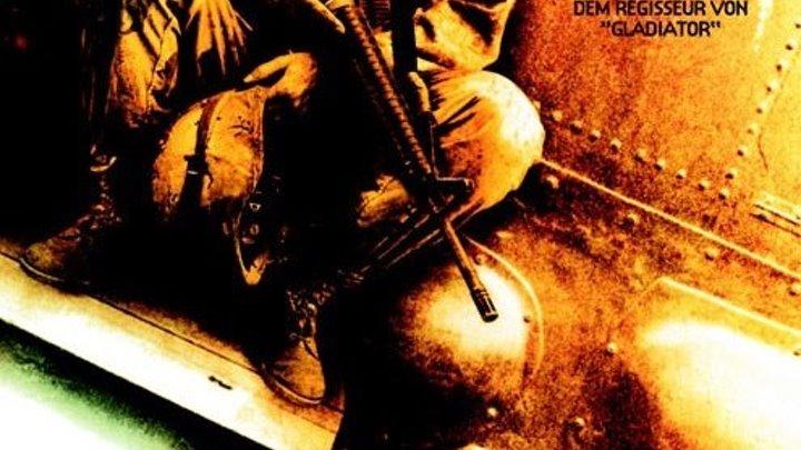 """Боевик _Падение черного ястреба (2001) / Жанр: Боевик, Драма, Военный / Слоган: """"Спецназ не сдается. Он выполняет приказ или погибает.""""."""