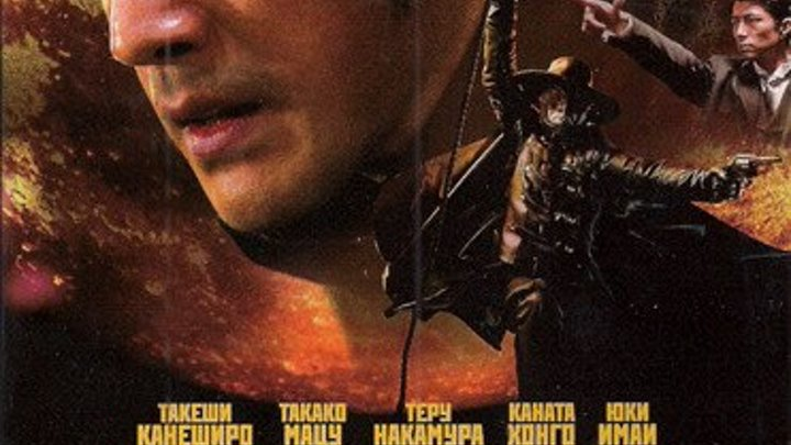 Фильм _К-20 Легенда о маске_ Боевик, Криминал, Приключения, Фэнтези