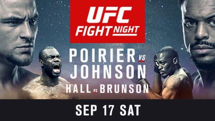 UFC Fight Night 94: Main Card (17.09.2016) Poirier vs. Johnson