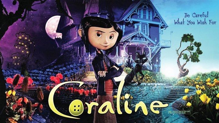 Коралина в Стране Кошмаров / Coraline (2008). Реж. Генри Селик