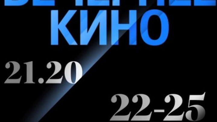 """Любимые комедии на телеканале """"Культура"""""""