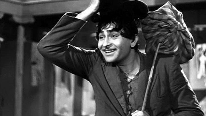 Бродяга (Индия, 1951, 1 и 2 серии, есть перевод песен) мелодрама, Радж Капур, со