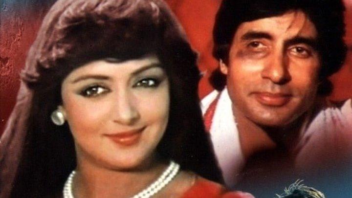 Индийское кино = Судьба _ Naseeb (1981)