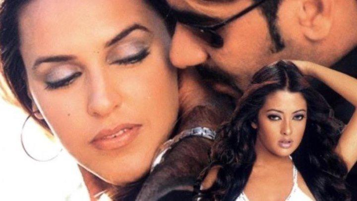 Возвращение к жизни ( 2003) Страна: Индия