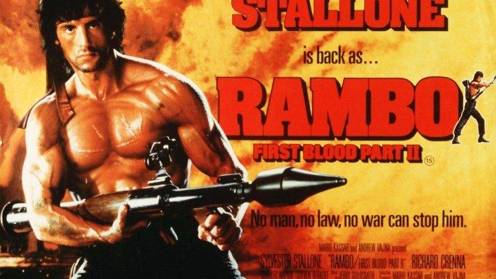 Рембо 1 (1982) Страна: США