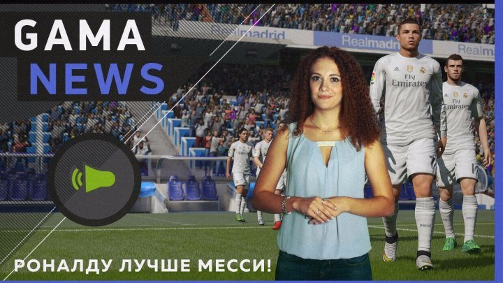 GamaNews. Игры - Call of Duty- Black Ops 3; Titanfall 2; FIFA 17