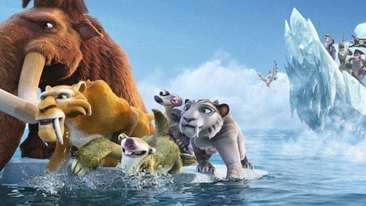 Ледниковый период 3. (мультфильмы приключения семейный)