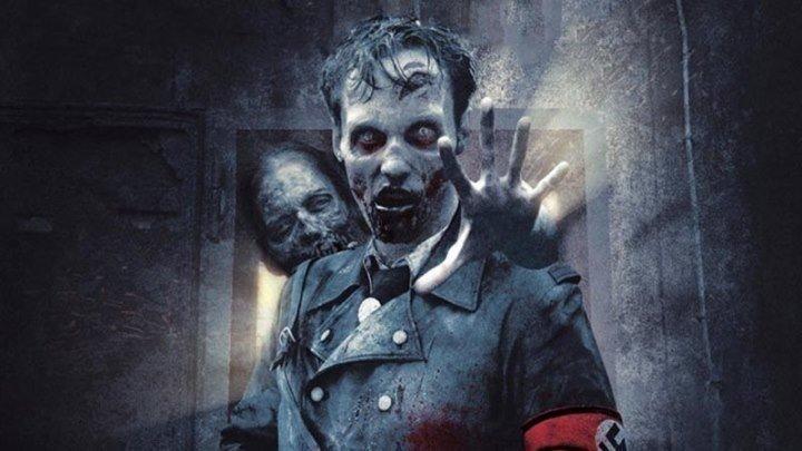 Запретная Зона 3D (2015). ужасы, боевик, комедия