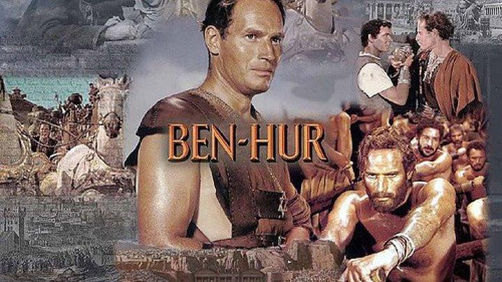 Бен-Гур. Часть 2-я (непревзойденный шедевр мирового кино) | США, 1959