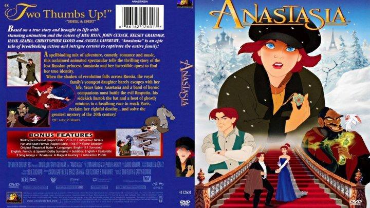 Анастасия 1997