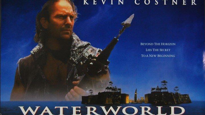 """Водный мир"" _ (1995) Фантастика, боевик, приключения. (Full HD 1080p.)"
