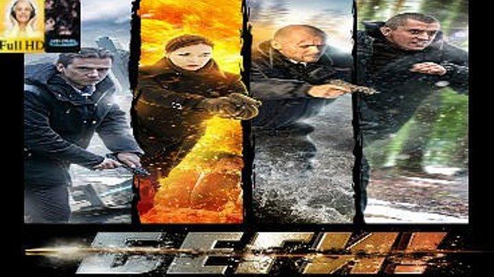 Беги: Боевик, детектив, криминал(наше кино)Full HD