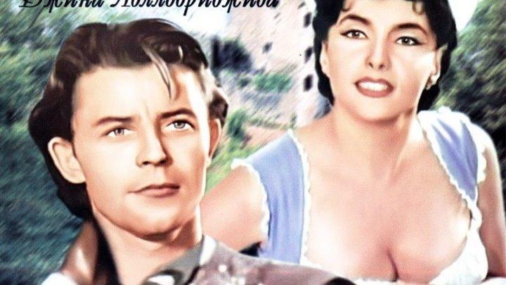 Фанфан -Тюльпан , Fanfan la Tulipe, 1952. (отличная старенькая комедия, которая всегда заходит свежо)
