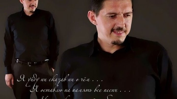 Аркадий Кобяков -как хорошо о нём говорят , БРАВО МАЭСТРО !!! (Б.Шварцман, С. Сухачёв .Ю.Кость)
