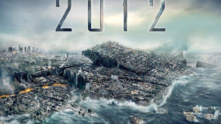 2012(суб)