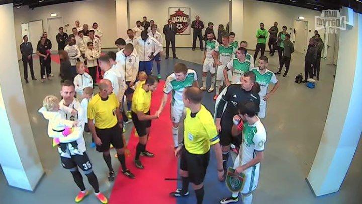 ЦСКА · Терек · Чемпионат России · Премьер-лига 2016·17 · 6·й тур · Полный матч в записи