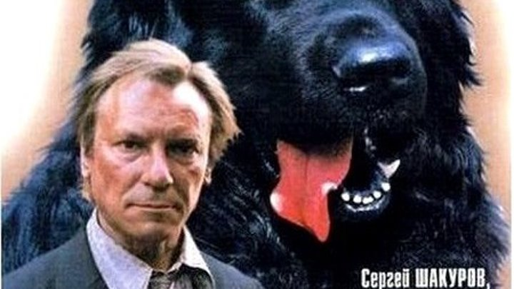 Друг (СССР 1987 HD) Трагикомедия-фантазия, Драма, Мелодрама