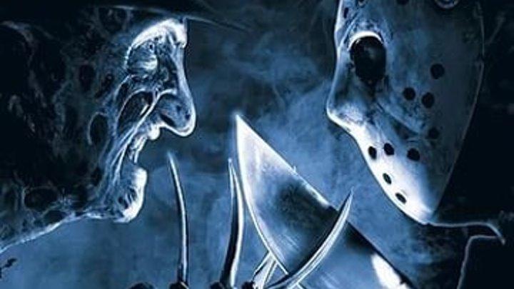 Трейлер к фильму «Фредди против Джейсона» 2003 ужасы