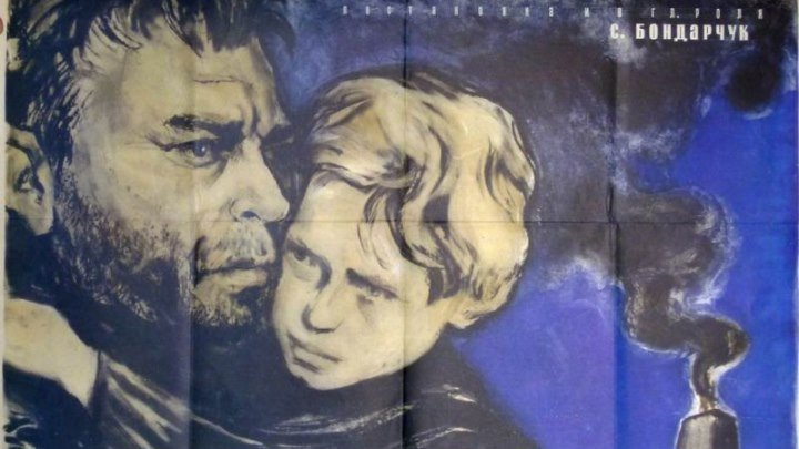 Судьба человека (1959: Драма, Военный, Советское кино)(Сергей Бондарчук)