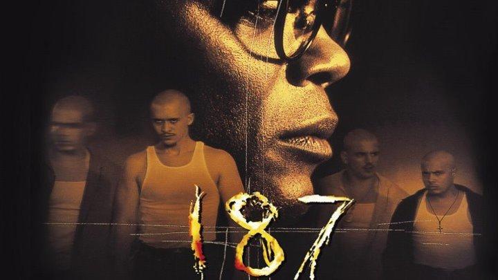 187.триллер 1997