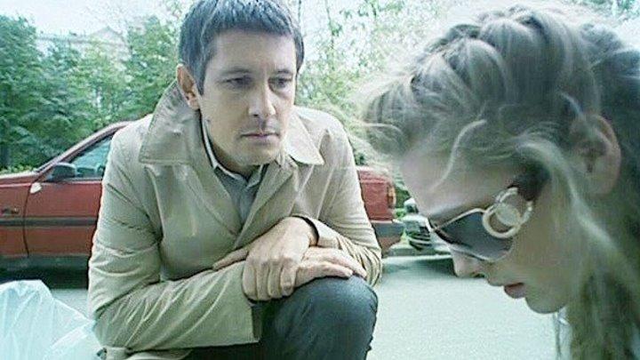 Розы для Эльзы (2009), триллер, криминал