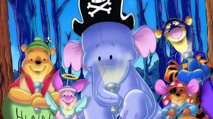 """Винни Пух и Слонотоп: Хэллоуин / Pooh's Heffalump Halloween Movie"" 2005"