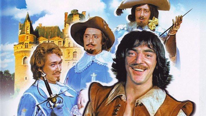 Д'Артаньян и три мушкетера 3 серия смотреть онлайн