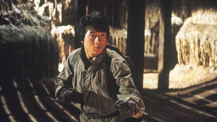 """Джеки Чан. """"Доспехи Бога 2. Операция Кондор"""". 1991"""