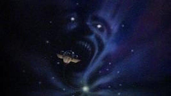 Ночной Полёт 1987