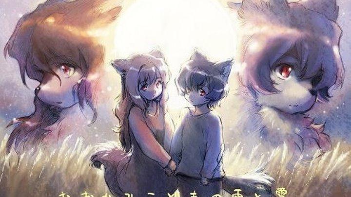 Волчьи дети Амэ и Юки 2012 аниме, мультфильм, фэнтези