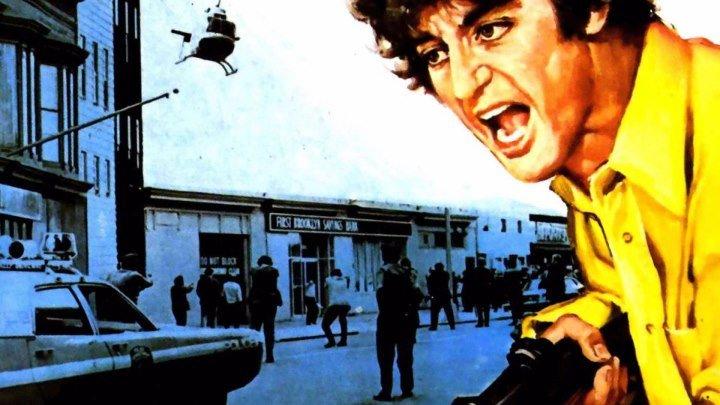 Собачий полдень (криминальная драма) | США, 1975