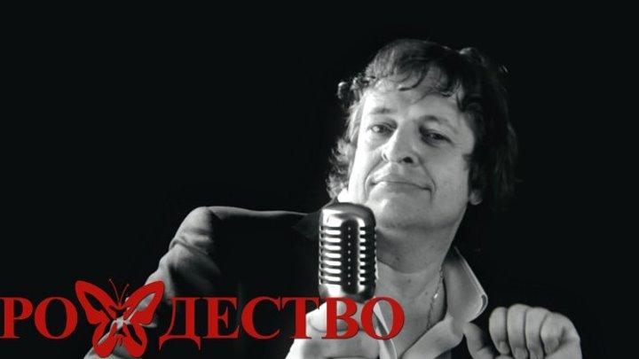Рождество - Карандаши (Official video)