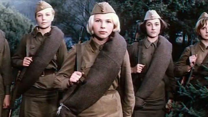 ...А зори здесь тихие (2 серия) (1972) Реставрированная версия в HD