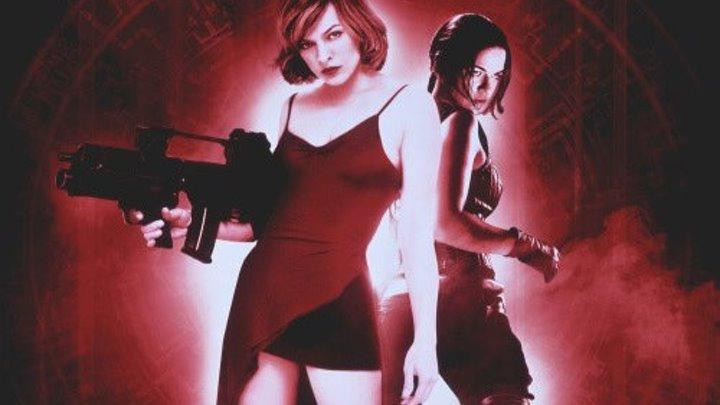 Обитель зла (2002)Жанр: Ужасы, Фантастика, Боевик, Триллер.