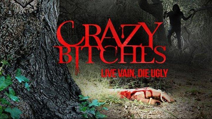 Сумасшедшие суки (2014 HD) 18+ Триллер, Комедия, Ужасы