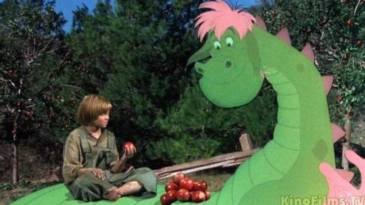 Киномульт. Дракон Пита 1977 г