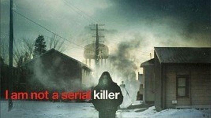 Я не серийный убийца / I Am Not a Serial Killer (2016)