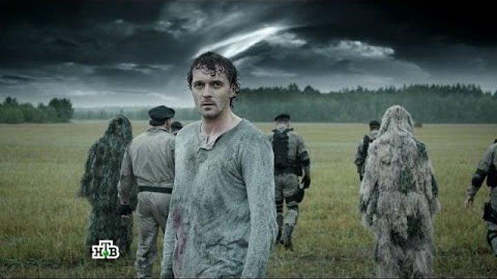Чёрная река (2015) сериал Россия мистика, триллер, боевик