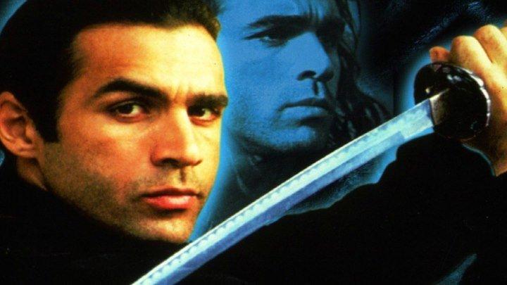 Горец. 30. Месть меча (1993)