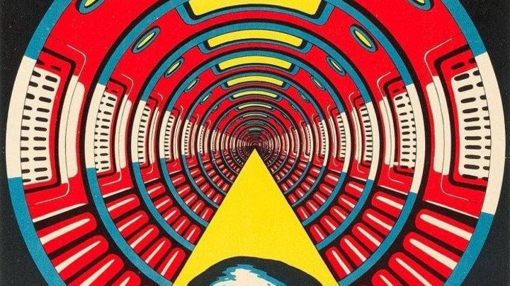 Солярис-1972